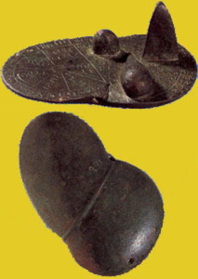 Fegato di Piacenza - III/II sec.a.C.
