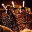 7 varietà speciali di caffè