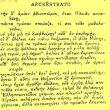 Hedypàtheia (le delizie della vita) - Archestrato di Gela